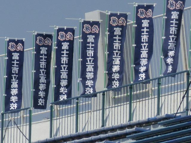 静岡高校に0-8 富士市立高校野球部 無念の2回戦敗退!_f0141310_08062326.jpg