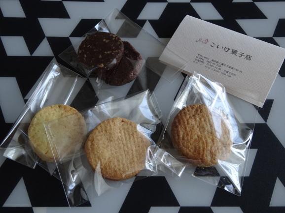 こいけ菓子店の大好きなスコーン_e0230011_17001159.jpg