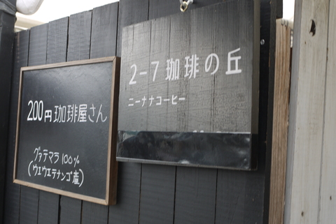 2017 益子の春の陶器市 2回目。_b0116313_1038294.jpg