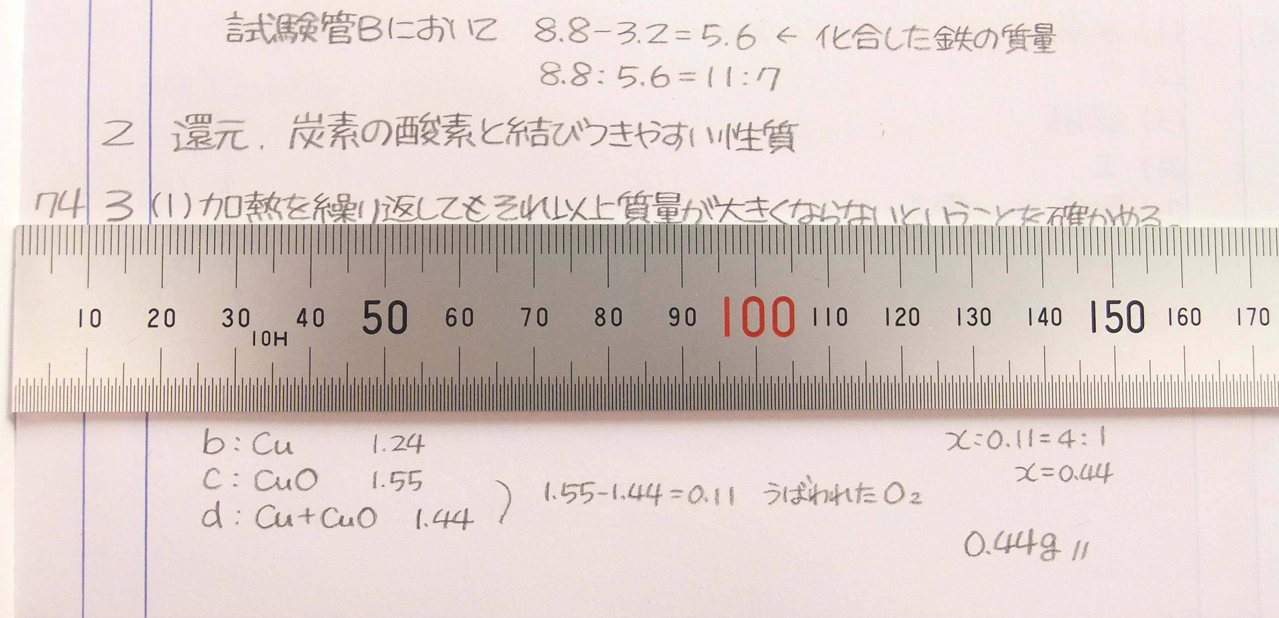 f0220714_8562996.jpg