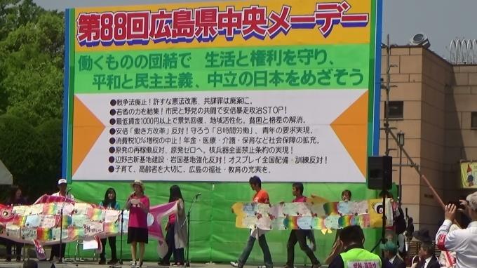 第88回広島県中央メーデー_e0094315_17512475.jpg
