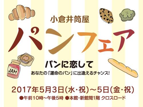 「季節限定」ピザ&出店準備♪ミズムNo,244 No,245_a0125419_18413913.jpg