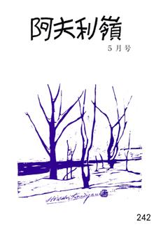 f0118324_203006.jpg