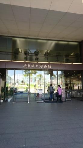 奈良国立博物館_c0131829_08072313.jpg