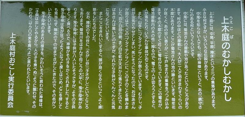 b0166845_20223470.jpg