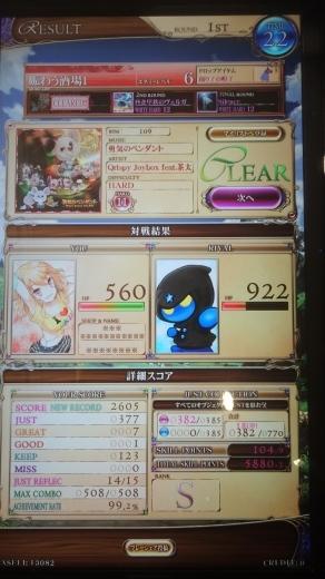 f0019846_09594146.jpg