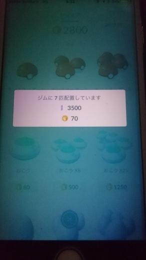 f0019846_10192940.jpg