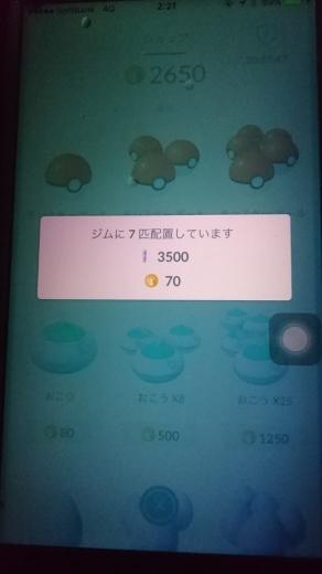 f0019846_14374293.jpg