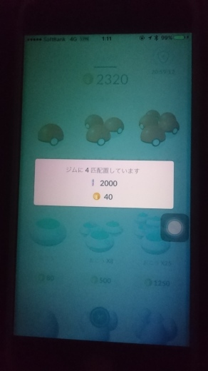 f0019846_16011408.jpg