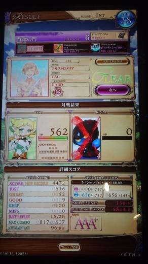 f0019846_16432008.jpg