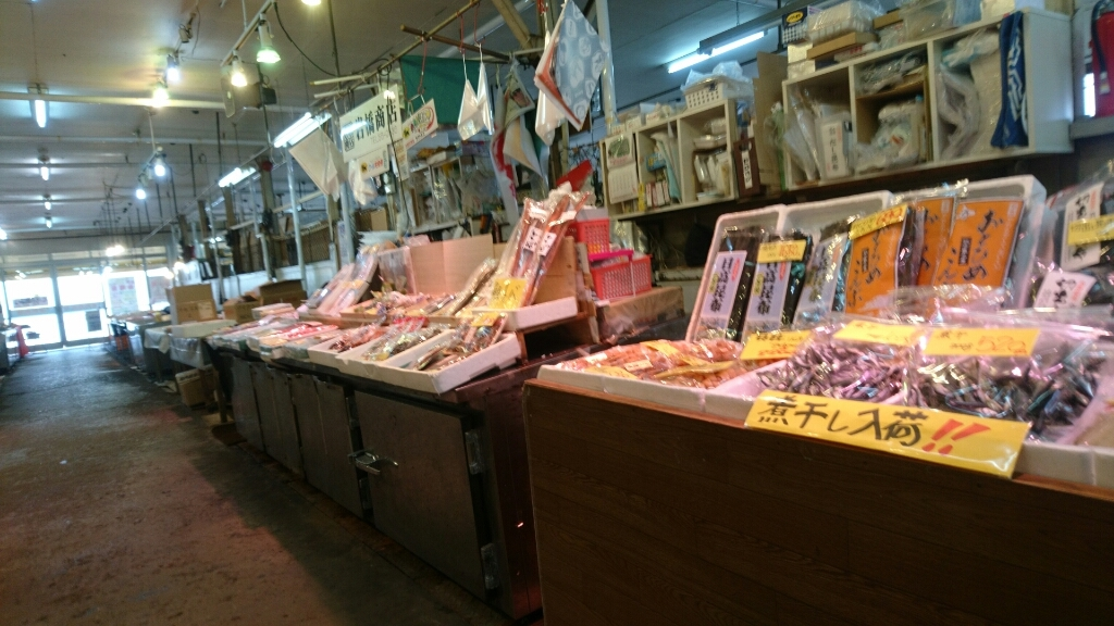 本町市場の岩橋商店_b0106766_21253211.jpg