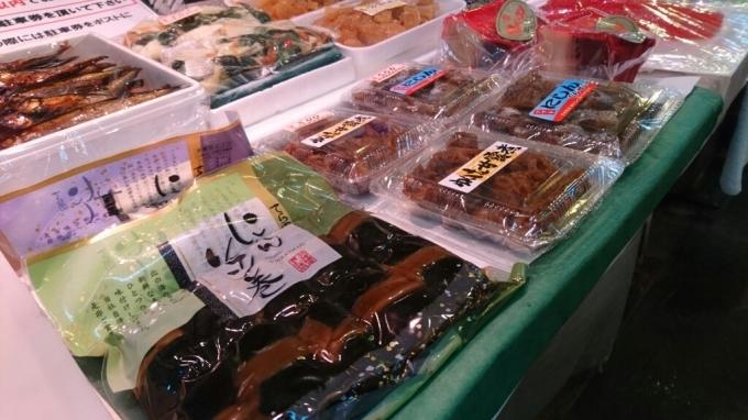 本町市場の岩橋商店_b0106766_21253508.jpg