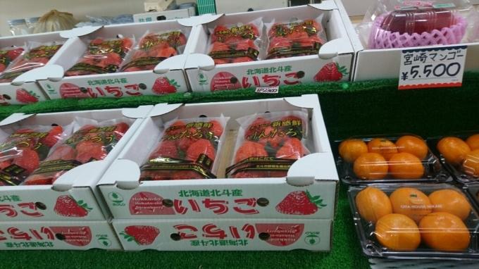 本町市場の岩橋商店_b0106766_21254435.jpg