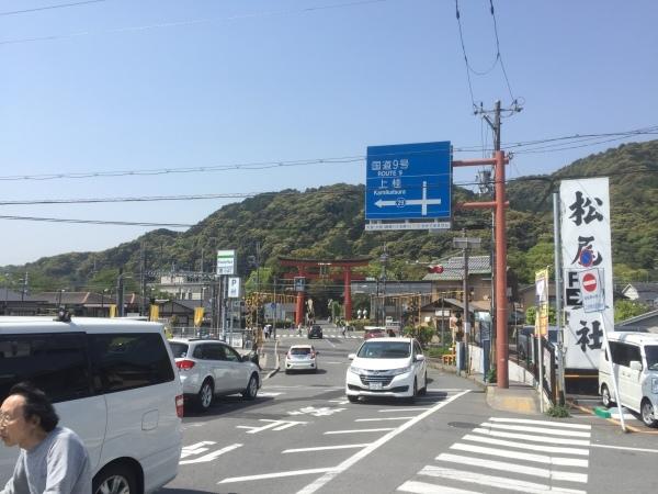 嵐山_a0257968_15533234.jpg