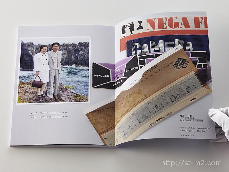 26作目のフォトブック 『写真帳』_a0002672_19072363.jpg