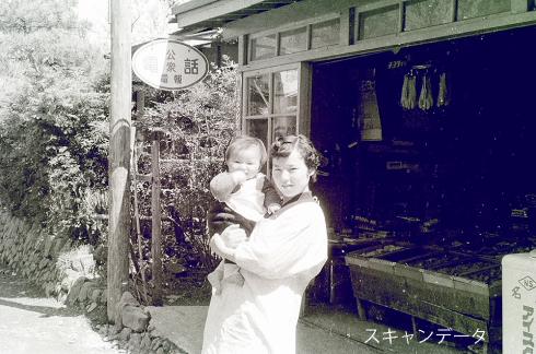 26作目のフォトブック 『写真帳』_a0002672_19182400.jpg