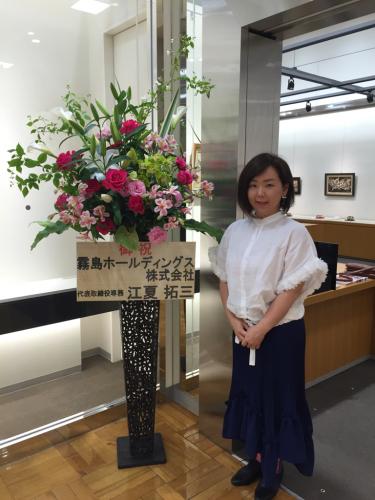 福岡三越 中村真由美 陶展_d0235276_23094197.jpg