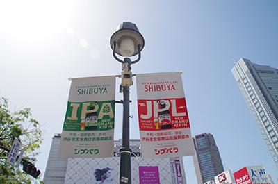 5月2日(火)今日の渋谷109前交差点_b0056983_14225966.jpg