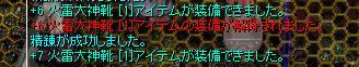 d0330183_143259.jpg