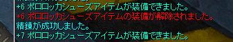 d0330183_143273.jpg