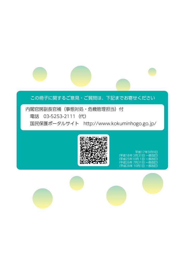 b0365592_01270651.jpg