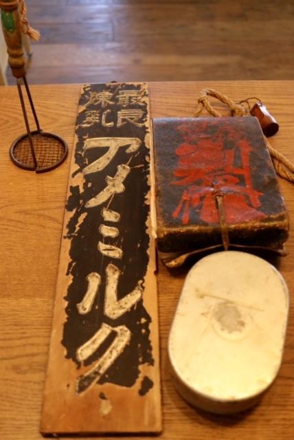 香川県・愛媛県の古い物・アンティーク・骨董品・古道具出張買い取り。_d0172694_17510388.jpg