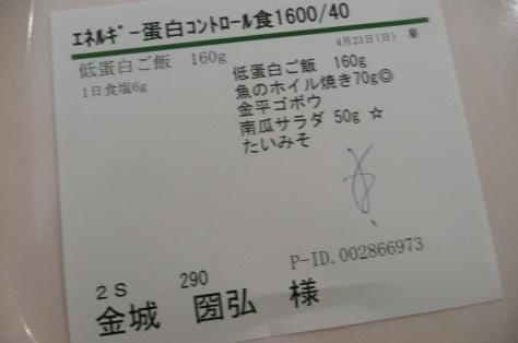 d0249595_20345039.jpg