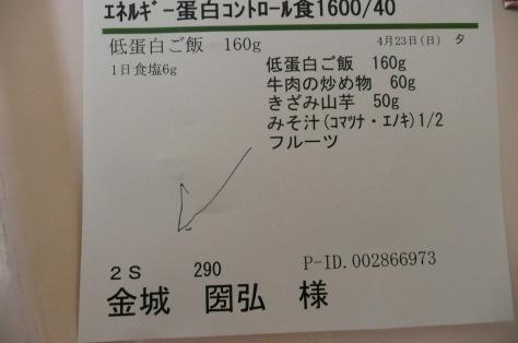 d0249595_20553968.jpg