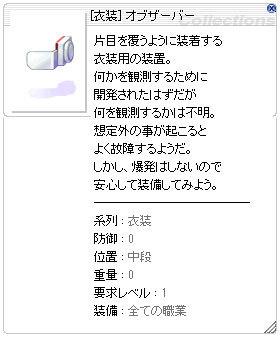 f0149798_15055417.jpg