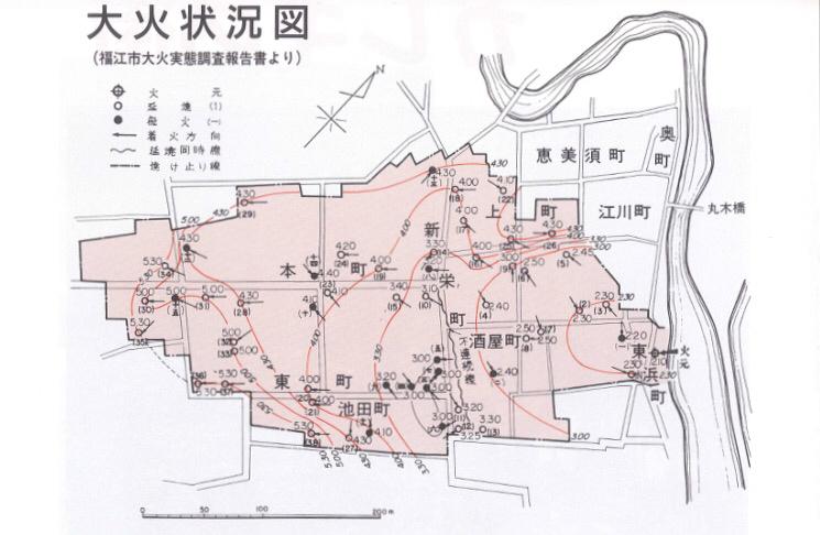 復興の町を歩く 福江(長崎県)_d0147406_20585521.jpg