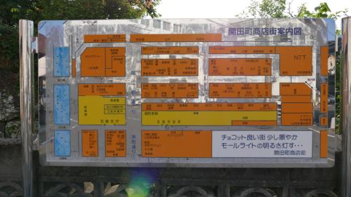 復興の町を歩く 福江(長崎県)_d0147406_21070851.jpg