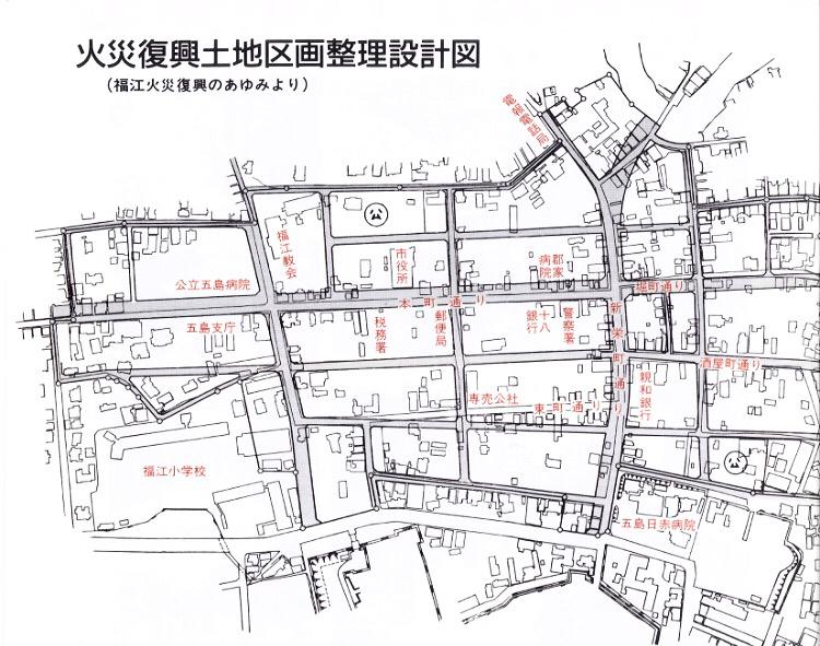 復興の町を歩く 福江(長崎県)_d0147406_21124776.jpg