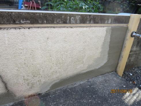 外装リフォーム・塀の修理_f0140817_00084781.jpg