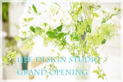 LDSグランドオープン!!_d0217944_12290815.jpg