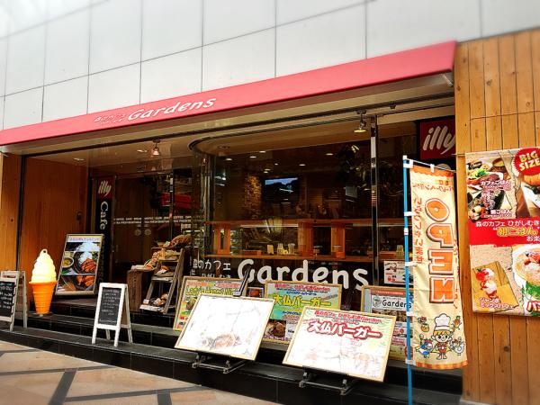 森のカフェ ひがしむきガーデンズ_e0292546_03411657.jpg