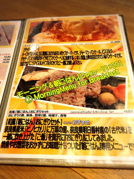森のカフェ ひがしむきガーデンズ_e0292546_03435860.jpg