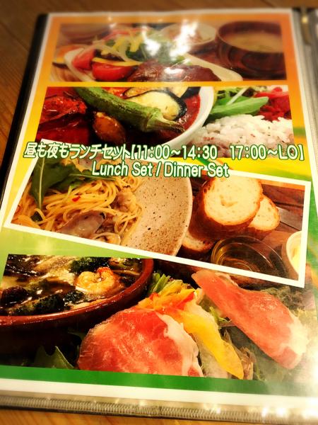 森のカフェ ひがしむきガーデンズ_e0292546_03435886.jpg