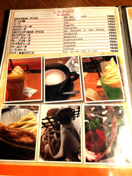 森のカフェ ひがしむきガーデンズ_e0292546_03440041.jpg