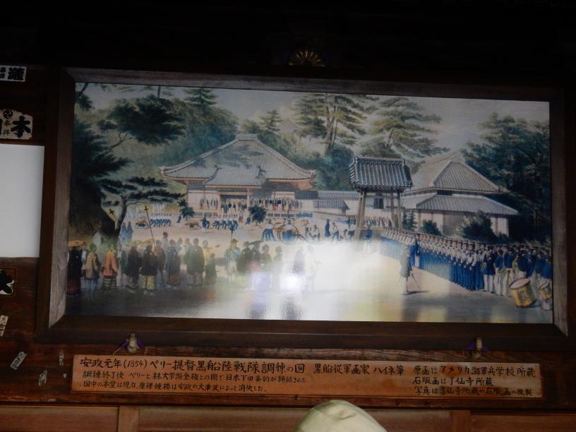 伊豆下田のユニークな歴史が持つインバウンドの可能性と気になる2、3のこと_b0235153_14332278.jpg