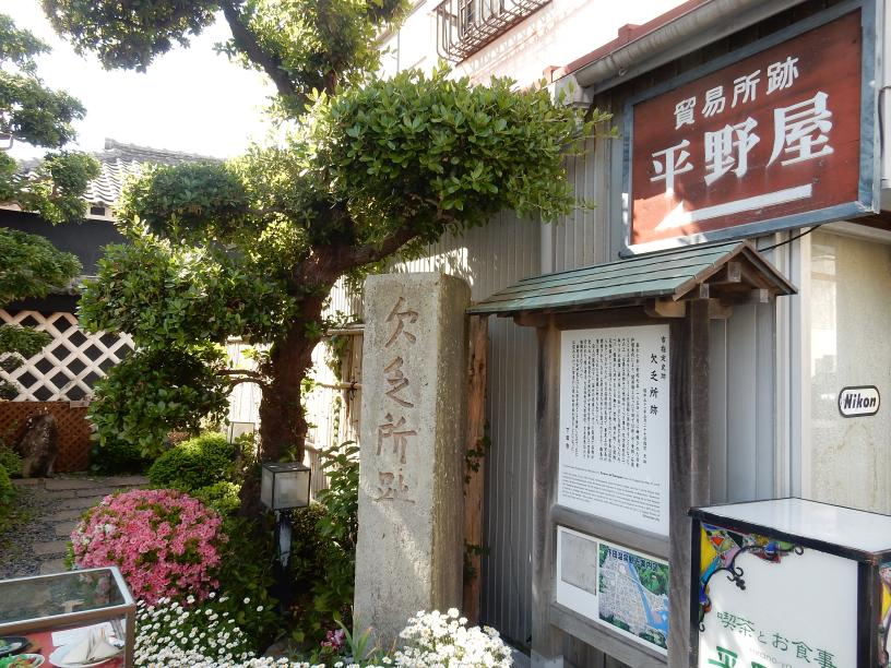 伊豆下田のユニークな歴史が持つインバウンドの可能性と気になる2、3のこと_b0235153_14335364.jpg