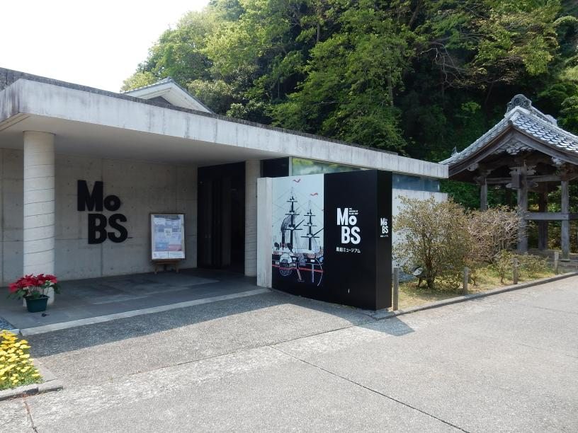 伊豆下田のユニークな歴史が持つインバウンドの可能性と気になる2、3のこと_b0235153_14493110.jpg