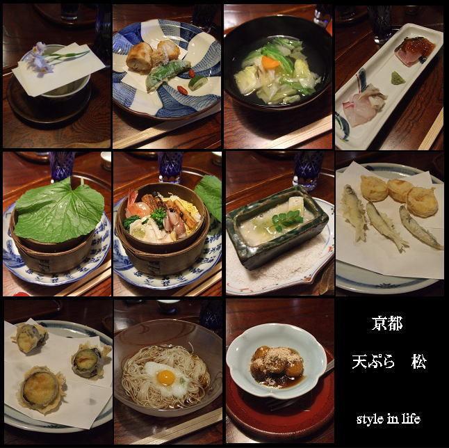 新緑の京都へ_b0150155_20490835.jpg