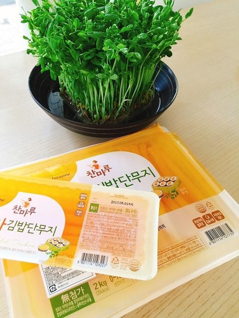 ソウルのオーガニックスーパー2軒をハシゴする_b0060363_00071924.jpg