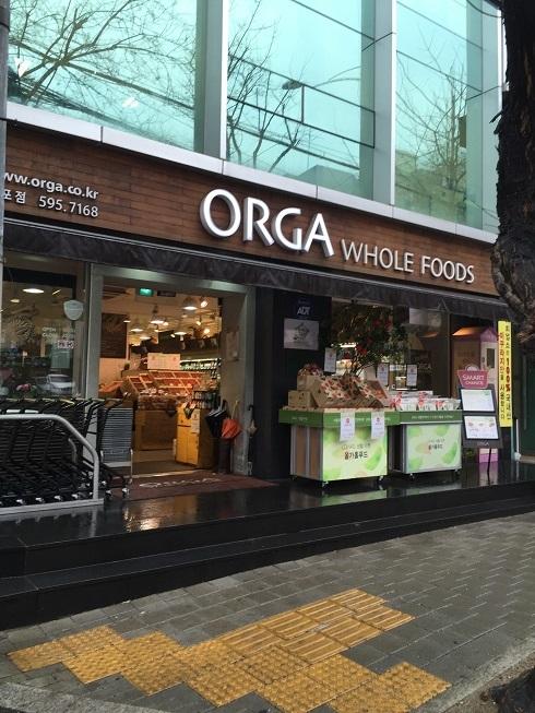ソウルのオーガニックスーパー2軒をハシゴする_b0060363_00092617.jpg