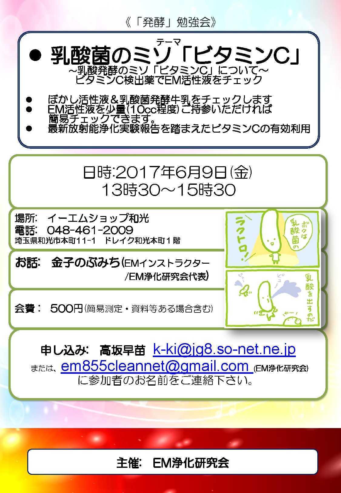 b0034072_08071807.jpg