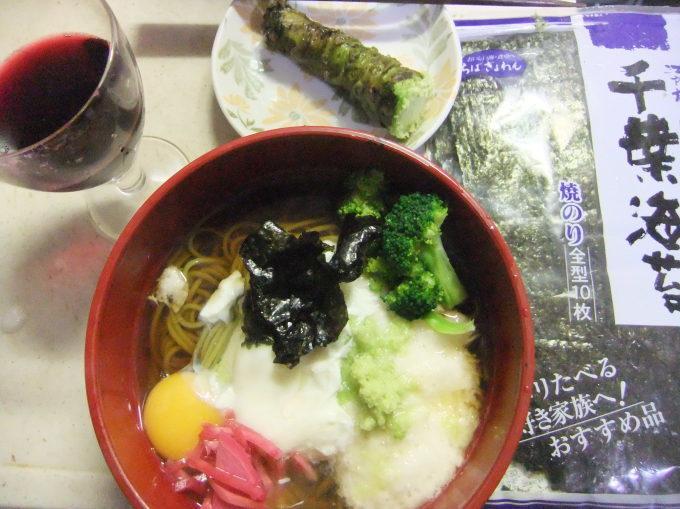 連休中の「さんきゅうカフェ」営業について_c0219972_23274753.jpg