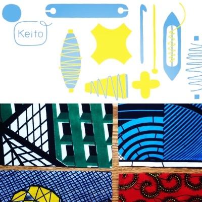 『African textile 煌めく色との出会い』@keito shop浅草橋_b0207873_06401948.jpg