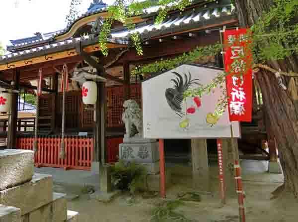 佐太神社(佐太天神宮)〜来迎寺(らいこうじ)_a0045381_11484154.jpg