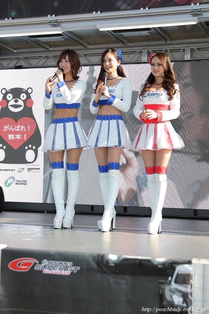 西村いちか さん、三城千咲 さん(KOBELCO GIRLS) & 水瀬きい さん(2016 SARD イメージガール)_c0215885_10471393.jpg