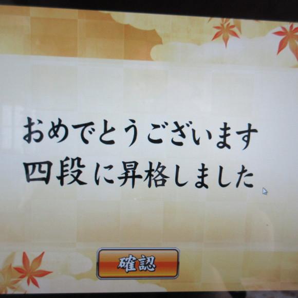d0009101_10492579.jpg